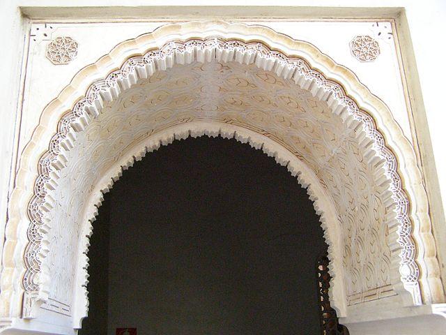 Málaga Alcazaba arc - The Alcazaba of Málaga